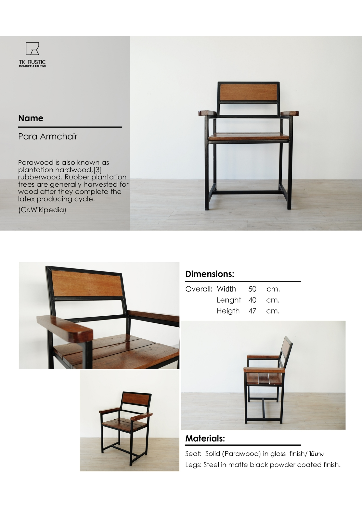 เก้าอี้กาแฟไม้ขาเหล็ก เฟอร์นิเจอร์ลอฟท์ เฟอร์นิเจอร์ร้านกาแฟ เฟอร์นิเจอร์หัวหิน
